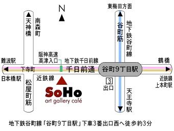 soho-map340w.jpg